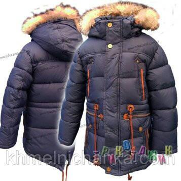 Зимняя куртка на мальчика №806