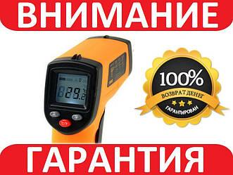 Лазерный термометр пирометр -50 +380