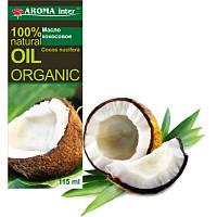 Масло кокосовое натуральное