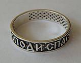 Кольцо 210310ЮМ, серебро 925 проба, чернение., фото 2
