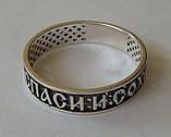 Кольцо 210310ЮМ, серебро 925 проба, чернение., фото 3