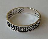 Кольцо 210310ЮМ, серебро 925 проба, чернение., фото 4