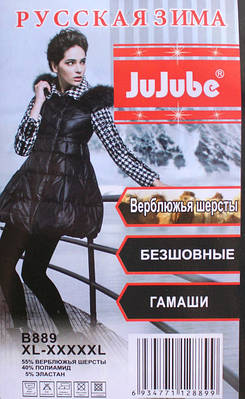 Женские гамаши «Jujube» XL-5XL