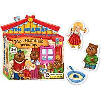 Театр на магнитах Три медведя