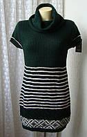 Платье вязаное зимнее шерсть Италия р.44 7167