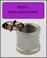 """Муфта 1 1/2"""" никелированная"""
