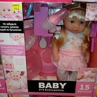 Детская кукла Беби на 15 функций 30803