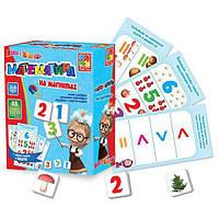 Детская развивающая игра Математика 48 магнитов