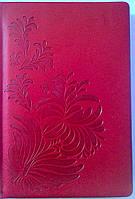 Ежедневник А5 Недатированный цветы 4075-2 JosefOtten Китай