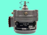 Электродвигатель СД-54 127/220В, 60 об./мин.