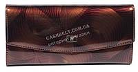 Оригинальный женский кожаный лаковый кошелек высокого качества WILDNESS art. 2447-C62 коричн