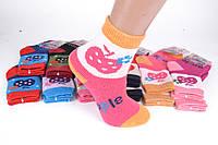 Детские шерстяные носки на девочку р.11-18 (C721/S) | 12 пар