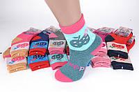Детские шерстяные носки на девочку р.27-34 (C721/L) | 12 пар
