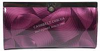 Оригинальный женский кожаный лаковый кошелек высокого качества WILDNESS art. 2263-C63 фиолет