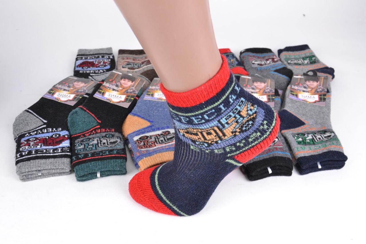 Детские шерстяные носки на мальчика р.11-18 (C720-5/S) | 12 пар