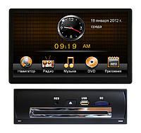 Головное мультимедийное устройство Audi A4, Q5 2008+