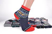 Детские шерстяные носки на мальчика р.19-26 (C720-5/M) | 12 пар