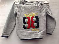 Детская кофта-свитер для мальчика