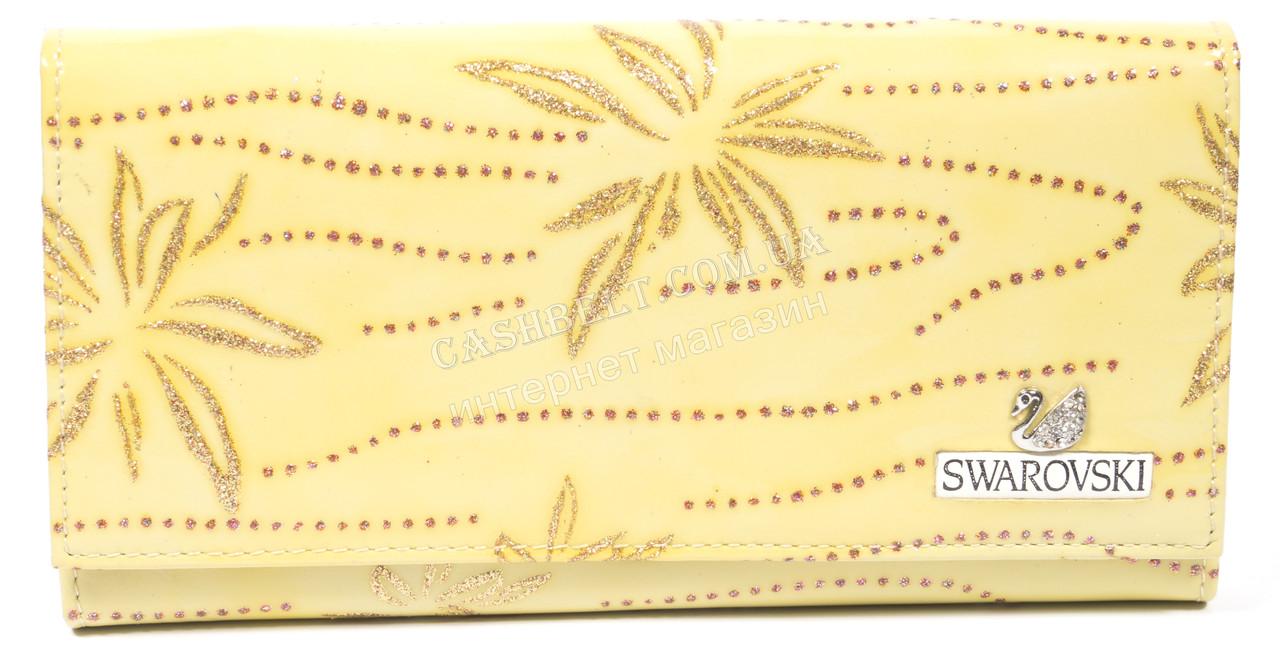 Красивый женский кожаный лаковый кошелек высокого качества SWAROVSKI art. SW-015 беж