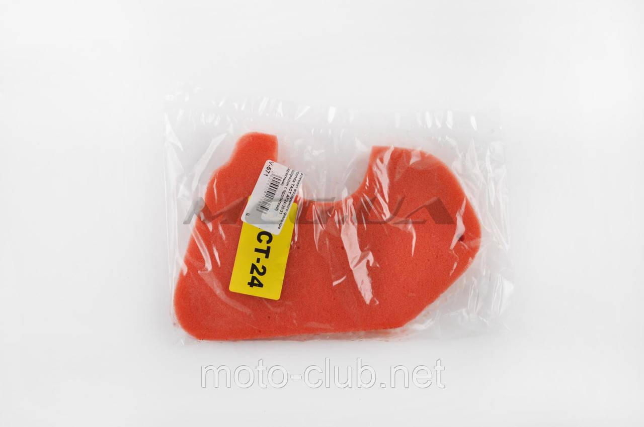 """Элемент воздушного фильтра на скутер   Honda TACT AF24   (поролон с пропиткой)   (красный) - Интернет-магазин """"Moto-Club"""" в Киеве"""