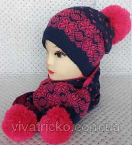 Шапка+шарф для девочки зимний 6-16 лет, разные цвета
