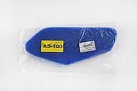 Элемент воздушного фильтра на скутер   Suzuki ADDRESS V100   (поролон с пропиткой)   (синий)