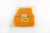 Элемент воздушного фильтра на скутер   Yamaha JOG 5KN   (поролон с пропиткой)   (желтый)