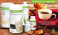 Программа Мультивитамин Herbalifе