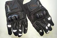 """Перчатки мото защита кожа карбон mod: ALP-2 размер-XL """"DAINESE"""""""