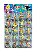 Детский набор животных Динозавры 20 шт.