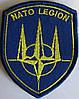 "Сувенирный шеврон ""NATO LEGION"" нашит на липучку"