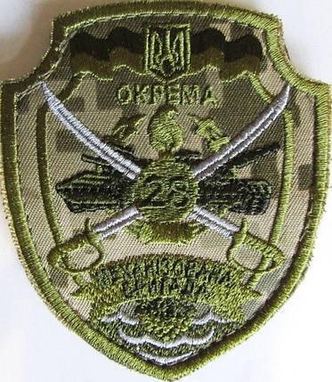 """Шеврон """"28 окрема механізована бригада""""  в пикселе нашит на липучку, фото 2"""