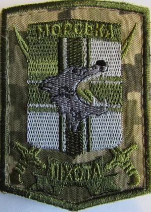 """Шеврон """"Морська піхота """" с волком в пикселе нашит на липучку, фото 2"""