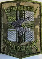 "Шеврон ""Морська піхота "" с волком в пикселе нашит на липучку"