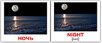 Комплект карточек «Времена года/Seasons» МИНИ 40