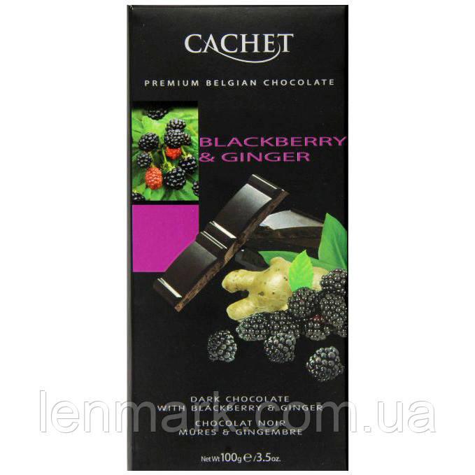 Черный шоколад Cachet «Blackberry & Ginger» c ежевикой и имбирем 100г