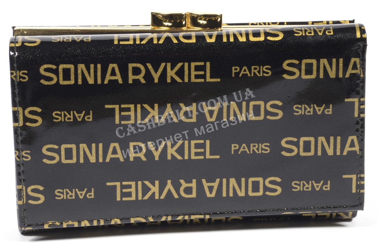 Лаковый компактный женский кожаный кошелек высокого качества SONIA RYKIEL art. SR-21490-A черн надписи