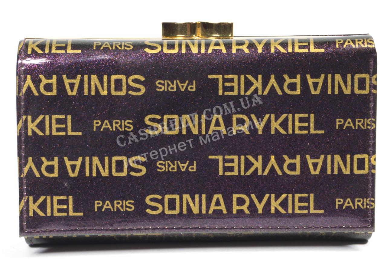 36787f96d72f Лаковый компактный женский кожаный кошелек хамелеон высокого качества SONIA  RYKIEL art. SR-21490-