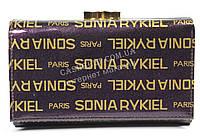 Лаковый компактный женский кожаный кошелек хамелеон высокого качества SONIA RYKIEL art. SR-21490-P хамелеон