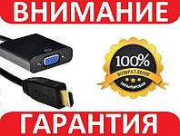 Конвертер адаптер HDMI на VGA видео 1080P Т2