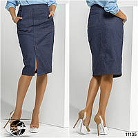 Женская джинсовая юбка-карандаш
