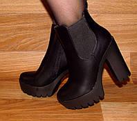 Модные женские ботинки на тракторном каблуке
