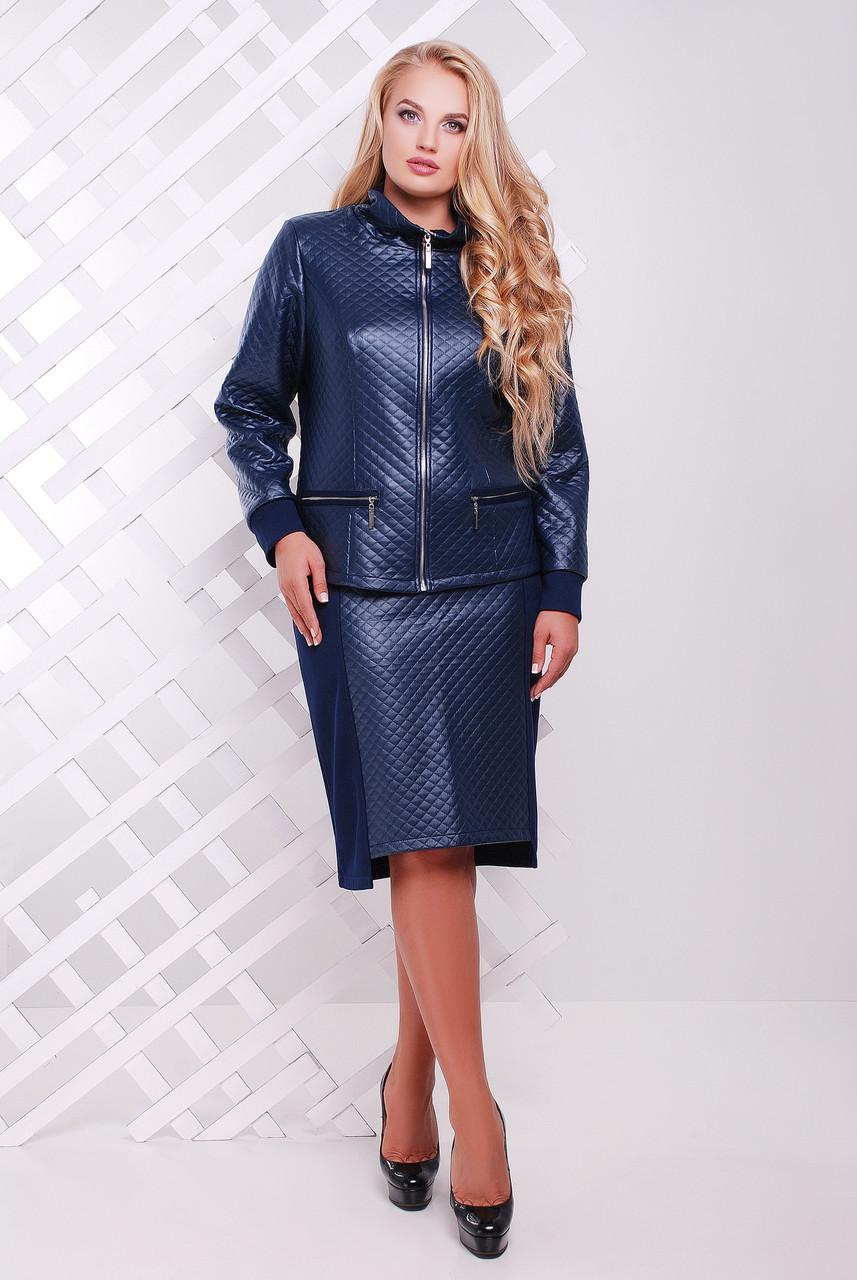 58ddd892342 Стильный теплый костюм больших размеров Милан синий - V Mode
