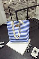 Тканевая синяя сумка пляжная