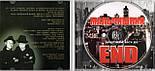 Музичний сд диск МАЛЬЧИШНИК Weekend (2005) (audio cd), фото 2
