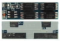 BMS контроллер, плата защиты 1S li-ion 3.7V 7A