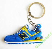 Оригинальный брелок-кроссовок  NB (синий с желтым)