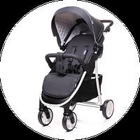 Детская коляска 4Baby Rapid коллекция Premium 2017 года