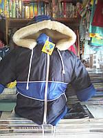 Комбез  зимовий для хлопчика 1 - 4 років, фото 1