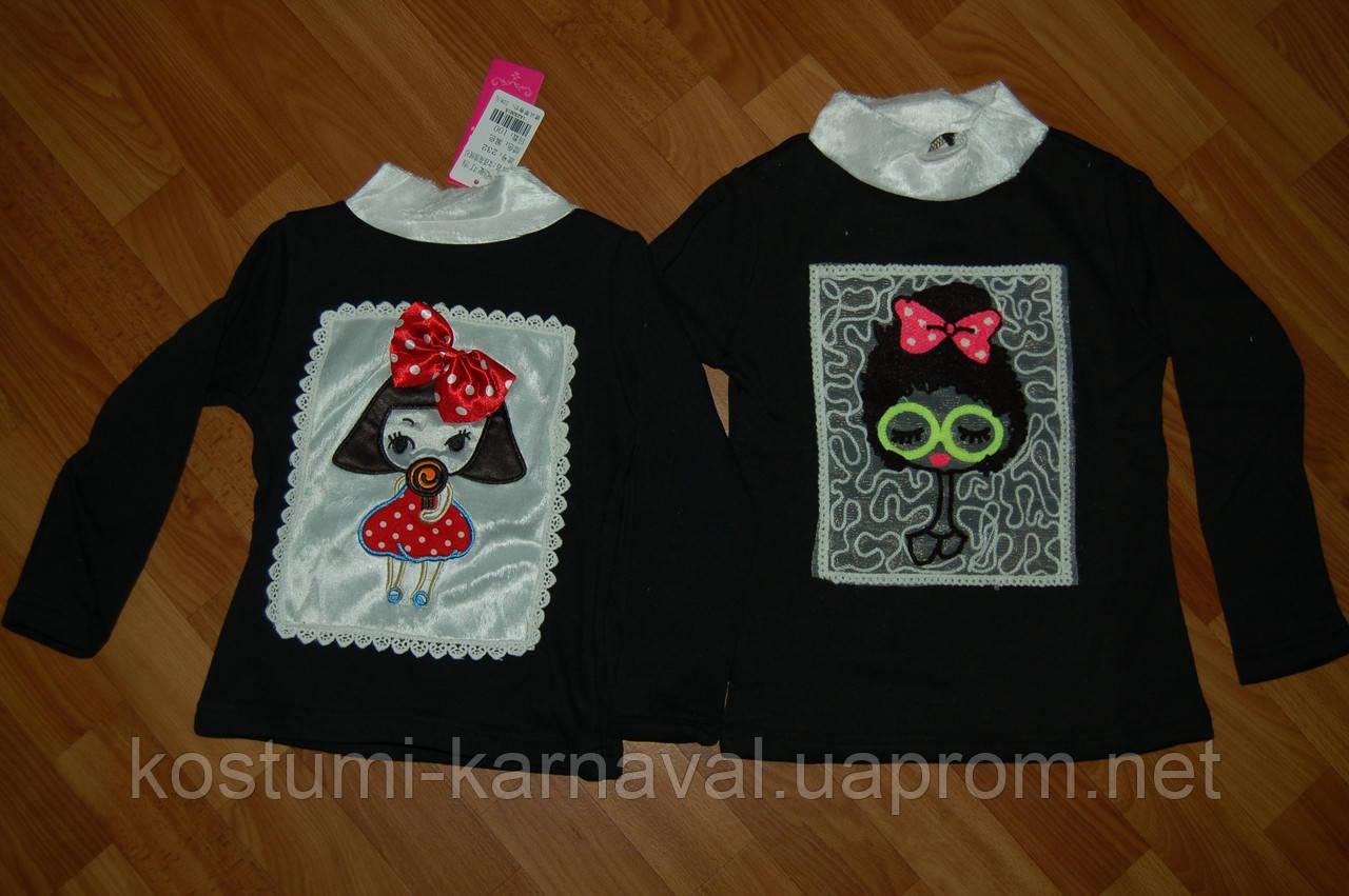 Гольф для девочки ,свитер с начесом  для девочки - Капризулька  в Харькове